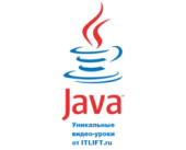 12 video tutorials on Java programming for the begginers