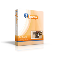 Amharic Complete Upgrade Voucher