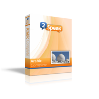 Arabic Complete Sale Voucher