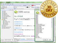 CHM Editor Discount Voucher - SALE