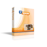15% Off Chinyanja Complete Voucher Code Exclusive