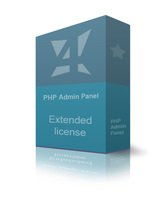 Extended PHP Admin Panel Voucher Code Discount
