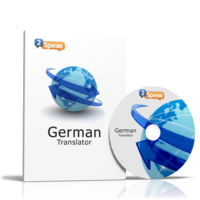 German Translation Software Voucher - Exclusive