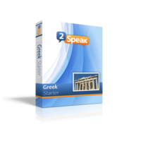 Greek Starter Voucher Code - Click to check out