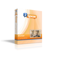 Khmer Complete Voucher Code Discount - Instant 15% Off