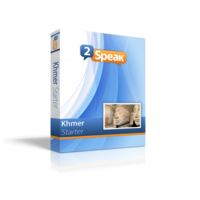 Khmer Starter Voucher Code Exclusive