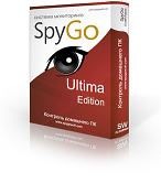 SpyGo Ultima Edition Voucher Code