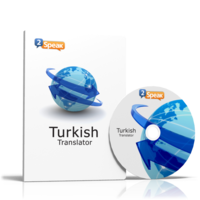 Turkish Translation Sofware Voucher - 15%